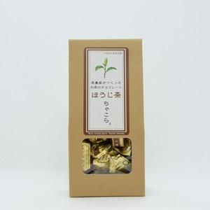 お茶のチョコレート ほうじ茶ちゃこら 小 | 上香園