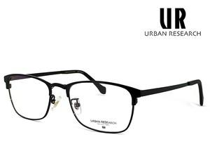 アーバンリサーチ メガネ urf500 2-1 URBAN RESEARCH 眼鏡 メタル クラシック 軽量 メンズ スクエア