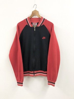 NIKE Full Zip Sweatshirt