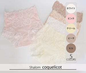 【Shalom】シャローム 【coquelicot】 お腹すっぽりショーツ 【M/Lサイズ】 綿100%フライス
