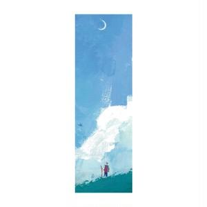 お守り栞(しおり) - 風の道しるべ -