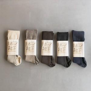 [わざわざ] リネン靴下 (Mサイズ)