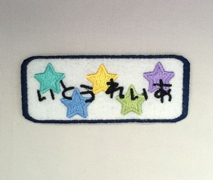 横型■星が並んでいる