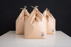 2020年度産 コシヒカリ 玄米1kg