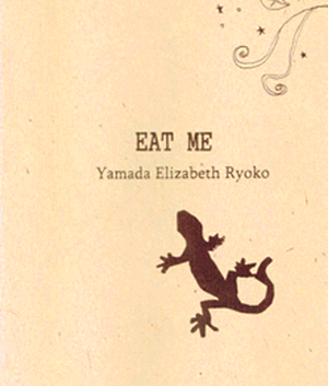 mini album 『EAT ME』(CD-R)