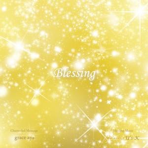 CDアルバム「Blessing」/ヒーリングミュージック