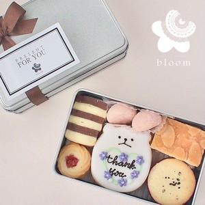 【9/18〜21にお届け】敬老の日クッキー缶(小)