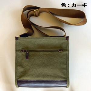 【オーダーメイド】帆布 & レザー ショルダーバッグ