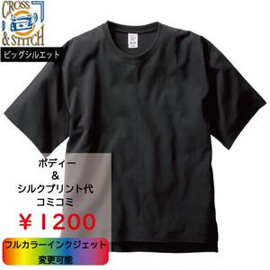 CROSS & STITCH オープンエンド マックスウェイト メンズオーバーTシャツ(品番OE1401)
