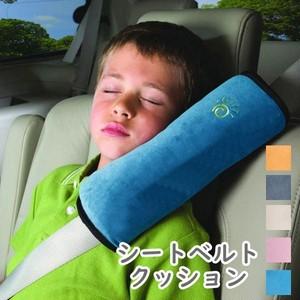 予約 シートベルトクッション シートベルト枕 子供 こども キッズ ジュニア シートベルトカバー ドライブ お昼寝 長距離 ドライブ まくら ピロー 車用 ふかふか おひるね cw-a-623