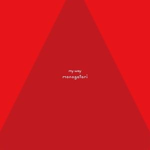 CD Single 「my way」monogatari