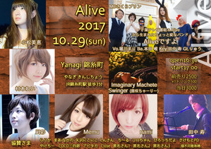 Alive2017.10.29(sun)Yanagi錦糸町
