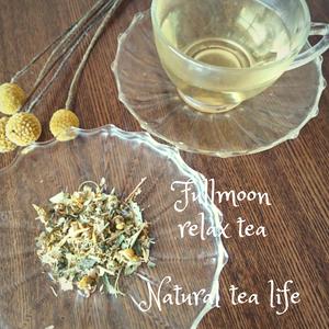 満月の時にお勧め「Fullmoon relax tea」