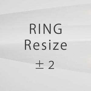 【リングサイズ変更】(−2号〜+2号)