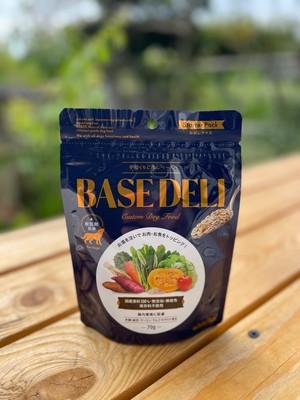 新しいフードのかたち BASE DELI(ベースデリ)70g「うちの子に合わせた手作りごはん」さつまいも、大麦フレーク、オートミールなどが入ったごはんに、あとはたんぱく質(肉または魚)を用意し完成