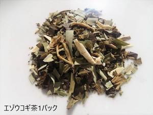 エゾウコギ茶1バック(大)