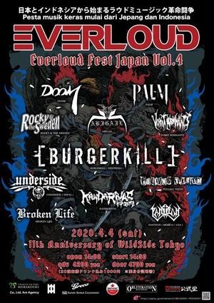 東京 4/4「EVERLOUD FESTIVAL JAPAN vol.4」ticket