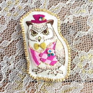 「フクロウ紳士」刺繍ブローチ