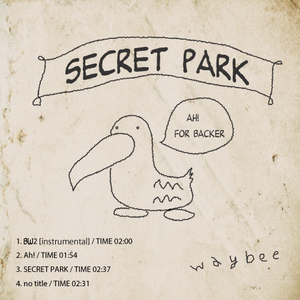 "LIMITED SINGLE ""SECRET PARK"""