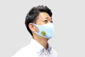 【数量限定】おっ!サンひんやりマスク<ブルー>
