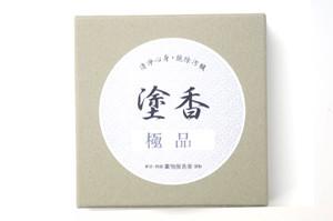 塗香(極品)