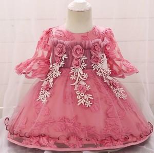 2bc7ca3b635a5 8438子供ドレス キッズ ベビー ジュニア 女の子ドレス フォーマルドレス パーティードレス 赤ちゃん 出産祝い お