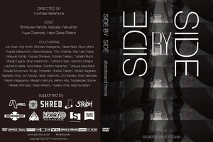 SIDE BY SIDE / シークレットカットissue16付 / DVD