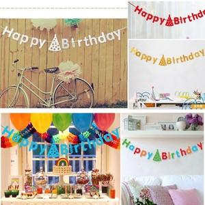Happy Birthday(シルバー)