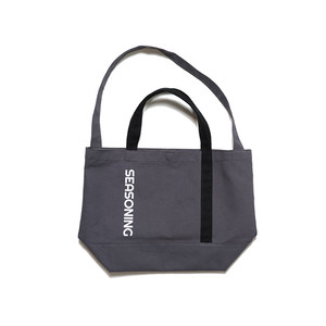 BIG TOTE BAG - GRAY