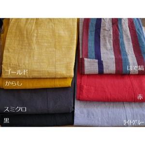 会津木綿ダボダボパンツ(レギュラー丈)  YAMMA ヤンマ産業 (ソフトサルエルパンツ)