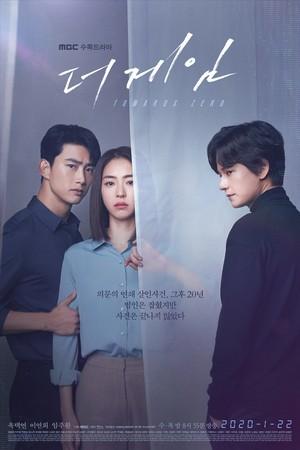 韓国ドラマ【ザ・ゲーム】Blu-ray版 全32話