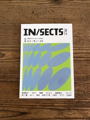 IN/SECTS Vol.11
