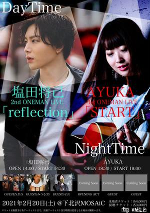 塩田将己 2nd ONEMAN LIVE 「reflection」チケット