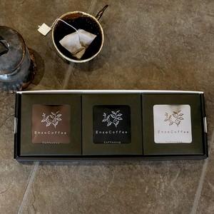 【Enzoギフト】 コーヒーバッグアソート 5個×3セット ボックス付