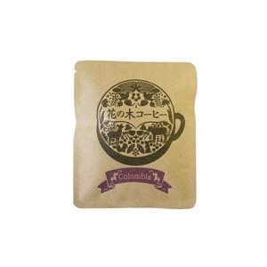 【コロンビア】花の木コーヒー(ドリップコーヒー)
