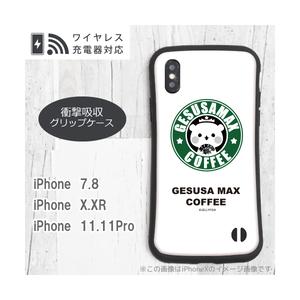 【予約商品・約3週間でのお届け】iPhone衝撃吸収グリップケース・ゲスくま_SPC32