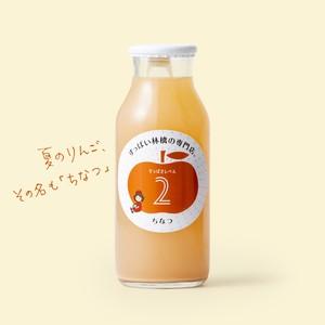 すっぱいりんごジュース【レベル2】