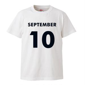 9月10日