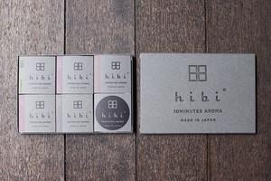 hibi 10MINUTES AROMA REGULAR GIFT BOX(ペーパーバッグ付)