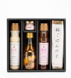 【新商品特別価格】桜花ぽん酢200ml ¥620→¥570