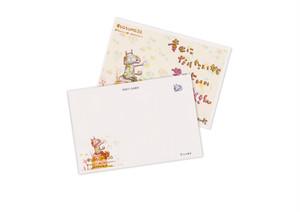 ポストカード:幸せ願いロボ