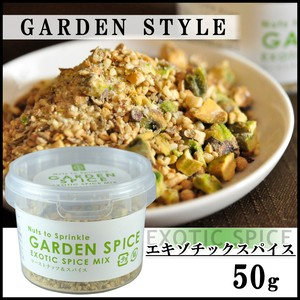 GARDEN SPICE EXOTIC SPICE MIX