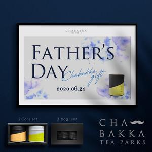 【先行予約10%OFFキャンペーン】Father's day gifts set