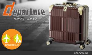 【1~2泊用】departure HD-509-16 31L【ビジネスキャリー】