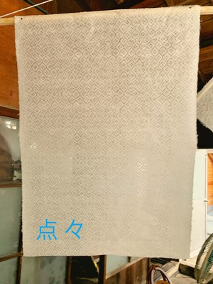 紗型和紙 点々