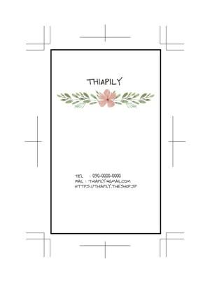 デザイン名刺・ショップカード 303