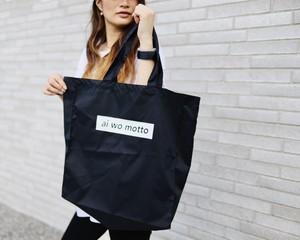 【鳥淵 杏奈】ai wo motto エコバッグ(BLACK)