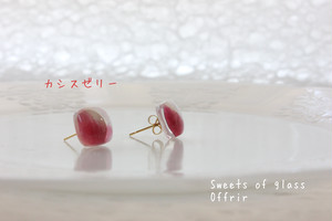 カシスゼリーピアス:sweets of glass