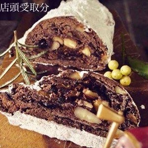hutteの2019 X'masシュトーレン(黒)12/16~18 店頭受取分