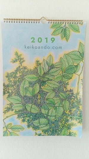 2019年カレンダー「旅する.com」アーティスト ANDO KEIKO